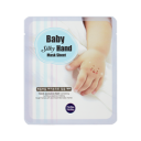 Маска для рук Baby Silky Hand Mask Sheet (Объем 18 мл*2)