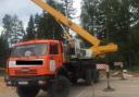 Аренда автокрана Ивановец КС - 43118 ( вездеход) 25 т
