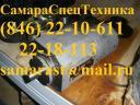 Гидроруль У245.006/1000