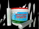 Однокомпонентный строительный герметик пароизоляционный (зимний, 15 кг)