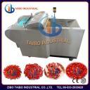 YQC серии Машина нарезания для перца