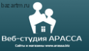 Корпоративный сайт Ашхабадской Фирмы