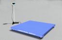 Напольные платформенные весы ВСП4-А 600/0.2 1500х1250 мм