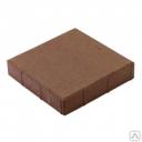 Тротуарная плитка купить Москва вибропрессованная КВАДРАТ 330х330х60 (коричневая)