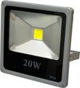 20W/Белый/Эконом, светодиодный прожектор, 20W, 6000К, 1400Лм, 30000 часов работы