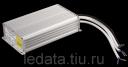 12V/IP67/200W Светодиодный драйвер 200Вт, IP67, 12V