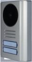 Цветная вызывная панель видеодомофона Stuart-4