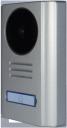 Цветная вызывная панель видеодомофона Stuart-1