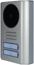 Цветная вызывная панель видеодомофона Stuart-2