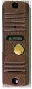 AVC-305 PAL (медь)
