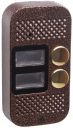 JSB-V082 PAL (медь)
