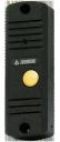 AVC-105 (черный)