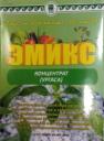 Подкормка для растений сухая