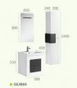 Шкафы для ванных комнат +зеркало с лампой LED с тактильным выключателем + боковой шкаф GEJB60