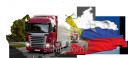 Международные автомобильные перевозки Самара-Челябинск