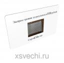 Экспресс-тренинг до результата в 10 000 рублей
