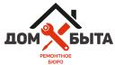 Ремонт электроплит на дому в Новосибирске.