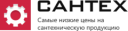Антенна «Пульсар» 433 МГц; 360 градусов; 3 dBi
