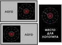 Электроника-930 (R/G)