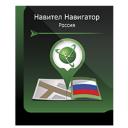 Навител Навигатор с Картами Вся Россия для Android (Лицензионный ключ)