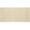 Листовая панель ХДФ 2440х1220х6 мм Кирпич Белый