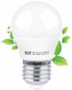 LED Econom G45-M E14 6Вт 4000К 220В
