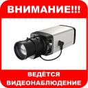 Установка видеонаблюдения в Омске