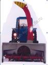 Шнекоротор СШР-2.0П