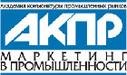 Производство и потребление анионных ПАВ в России, 2017