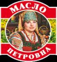 Масло подсолнечное оптом в Москве