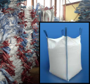 Купим отходы полиэтилена ПВД, ПНД, стрейч, биг бэги
