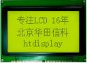 STN Y / G трансфлективный позитивный ЖК дисплей