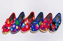 Тапочки детские на липучке (109 2) Размеры 14,5-16,5