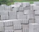 легкий кирпич серии/Lightweight brick series