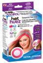 Hot Huez (Цветные мелки для волос)