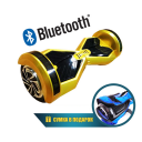 Гироскутер Smart Transformer LED 8 дюймов Золотой