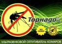 Антикомар Торнадо ОК. 01 ультразвуковой электронный отпугиватель против комаров и мошки