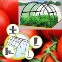 Переносной сборный арочный парник ПА 9 девятисекционный для дачи, сада и огорода