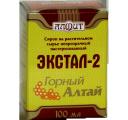 Экстал-2 Горный Алтай (Очищающий)