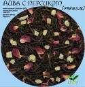 Чай черный ароматизированный (15 видов), оптом от 2 кг, со склада в Москве