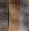 Влаговпитывающий коврик