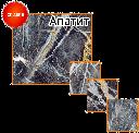 Гибкий камень Апатит 2800*1400 мм