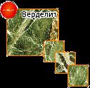 Гибкий камень Верделит 2800*1400 мм