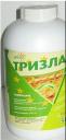 Тризлак, ВДГ (750 г/кг)