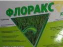 ФЛОРАКС, КЭ (550 г/л+7,4 г/л)