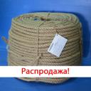 Канат джутовый диаметр 6 - 12мм