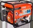Бензиновый генератор УГБ-4000