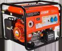 Бензиновый генератор УГБ-4000Е