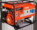 Бензиновый генератор УГБ-7500