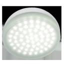 Светодиодная лампа Ecola Light GX53 4,2W 2800K 27x75 матовое стекло (T5MW42ELC)